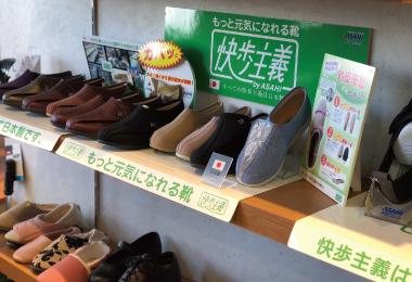 物販・リース事業イメージ