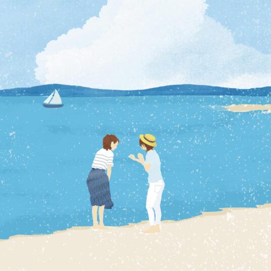 恋する美浜